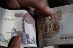 مصر کا کاغذ کے نوٹ کی جگہ پلاسٹک کے کرنسی نوٹ متعارف کروانے کا فیصلہ