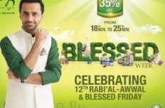 B by Hemani کی جانب سے ''Blessed Week'' کا اعلان،ڈبلیو بی کی تمام مصنوعات پر ..
