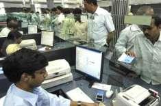 بینکوں سے ماہانہ 10 لاکھ روپے نکلوانے کی تفصیلات فراہم کرنا لازمی قرار