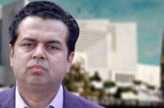 توہین عدالت کیس :سپریم کورٹ کا طلال چوہدری کے وکیل کو حتمی دلائل دینے ..