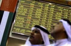 دبئی سٹاک ایکسچینج کے غیر ملکی سرمایہ کاروں نے گذشتہ ہفتے 1.07بلین ڈالر ..
