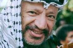 اسرائیلی صحافی کےنئی کتاب میں یاسرعرفات کی موت سےمتعلق اہم انکشافات