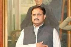 وزیر اعلیٰ پنجاب سردار عثمان بزدار کی ڈیرہ بگٹی میں قبائلی امن لشکر ..