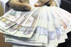 متحدہ عرب امارات: کمرے کا کرایہ بھرنے کی خاطر رقم چُرانے والا گرفتار