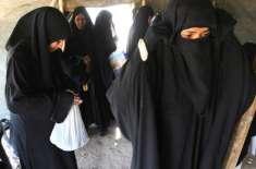 سعودی عرب:چہرے کے حجاب کے حوالے سے سعودی عالم کا بیان