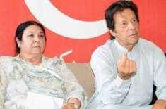 عمران خان پارٹی اراکین سے مشاورت کے بعد وزیراعلیٰ پنجاب کا فیصلہ کریں ..