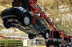 رواں مالی سال کے ابتدائی تین ماہ میں لائٹ کمرشل گاڑیوں، وینز اور جیپوں ..