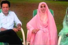 عمران خان کی اہلیہ بشریٰ بی بی پر پہلی نوازش