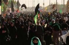 عراق نے مقدس مقامات کی سیکیورٹی کی ایرانی پیشکش مسترد کر دی
