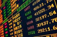 ایشیاء کی بیشتر سٹاک مارکیٹس میں جمعہ کو مندی کا رجحان
