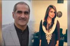 خواجہ سعد رفیق کی اہلیہ شفق حرا کا پی ٹی وی میں مٹھائیاں تقسیم کرنے ..