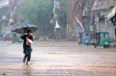 کراچی سمیت پنجاب اور کے پی کے مختلف شہروں میں بارش کی پیشگوئی