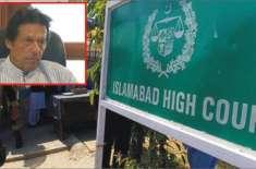 زیادتی کے بعد قتل ہونے والی معصوم بچی کا والد اسلام آباد ہائیکورٹ پہنچ ..