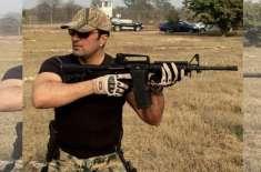 غیر قانونی اسلحہ رکھنے کے الزام میں گرفتار اداکار اسد ملک کی ضمانت ..