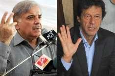 حالیہ خود کش حملے: انتخابی مہم میں عمران خان، بلاول بھٹو اور شہبازشریف ..