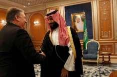 سعودی ولی عہد شہزادہ محمد بن سلمان نے جمال خاشقجی کے بارے میں مکمل لاعلمی ..