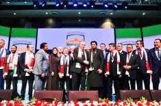 پاکستان نے پارلیمانی فورم برائےفلسطین، کشمیراورروہنگیاکےقیام کااعلان ..