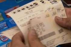 559 ملین ڈالر کی انعامی رقم جیتنے والی خاتون نے گمنام رہنے کے لیے عدالت ..