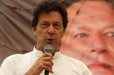 پی ٹی وی اور پارلیمنٹ حملہ کیس ، عمران خان ، راجہ خرم نواز، اسد عمر و ..
