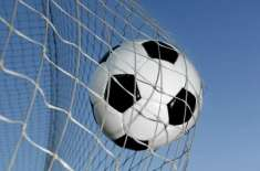 فیفا نے پاکستان فٹبال فیڈریشن کی نئی باڈی آنے پر پہلی سہ ماہی میں ملنے ..