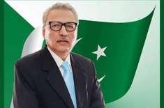 صدر مملکت ڈاکٹر عارف علوی کا پروٹوکول پر اظہار برہمی