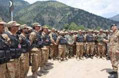 پاک فوج کوسلام جس نے اپنے ایک شہید کا بدلہ 9 بھارتی فوجیوں کوجہنم واصل ..