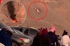 متحدہ عرب امارات میں ہیلی کاپٹر گر کر تباہ، تمام سوار افرادجاں بحق