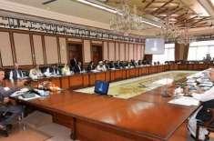 وفاقی وزیر طارق بشیر چیمہ کی وزارت تبدیل کردی گئی
