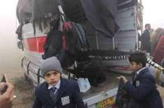 نارووال: اسکول وین ٹرین کی زد میں آگئی،