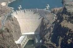 نیسپاک نے مہمنڈ ڈیم پر کام کا آغاز کر دیا گیا