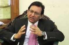 نگران وزیر اعلیٰ پنجاب سے منسوب غیر ملکی میڈیا کو انٹرویو کے حوالے ..