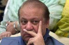 بغاوت کیس:لاہور ہائی کورٹ کا نوازشریف کوذاتی حیثیت میں پیش ہونے کا ..