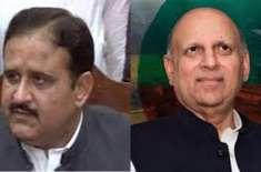 تین چار ماہ بعد پنجاب کے نئے گورنر اور نئے وزیراعلیٰ ہوں گے