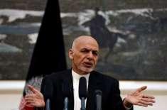 سابق افغان صدر نے غلطی سے طالبان کے ساتھ معاہدے کا دعویٰ کر دیا