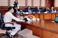 اقتصادی رابط کمیٹی کا اجلاس :بجلی کی قیمتوں میں 4 روپے فی یونٹ اضافے ..