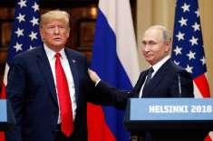روسی صدر کے ساتھ پریس کانفرنس کے دوران میرے الفاظ میں غلطی ہوئی،ٹرمپ