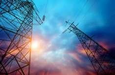 پاور ڈویژن نے عام انتخابات کے دوران بجلی کی بلاتعطل فراہمی کیلئے 2کنٹرول ..