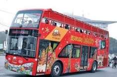 سیاحت کے فروغ کی خواہشمند حکومت سیاحت دشمن نکلی