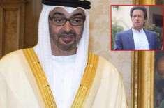ابوظہبی کے کراون پرنس محمد بن زاید کا وزیراعظم عمران خان سے ٹیلی فونک ..