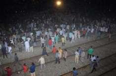 بھا رت،امرتسر میں مذہبی رسومات کے دوران ٹرین حاد ثہ، 50 افراد ہلاک 200 ..