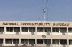 این ٹی ایس میں کروڑوں روپے کی بے ضابطگیاں'