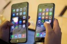 کراچی سمیت 15 اضلاع میں موبائل فون سروس بند رکھنے کی سفارش