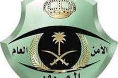 سعودی عرب: دورانِ ڈرائیونگ موبائل فون کے استعمال پر 900ریال کا جرمانہ ..
