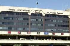 حکومت نے 700ارب روپےقرض کیلئے کراچی ایئرپورٹ گروی رکھوانے کی تیاری کرلی