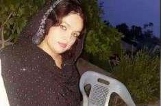 شادی کی تقریب میں چھیڑ خانی سے منع کرنا خواجہ سرا کا جرم بن گیا