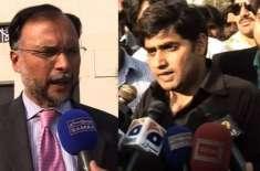 بے بنیاد الزامات : احسن اقبال نے ابرارالحق کو ایک ارب ہرجانے کا نوٹس ..