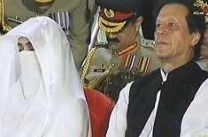 سابق گورنر پنجاب سلمان تاثیر کی صاحبزادی کا خاتون اول بشریٰ بی بی پر ..