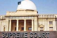 سپریم کورٹ کراچی رجسٹری،تجاوزات کے خلاف آپریشن ، ایس مظفرٹپی ایک بار ..