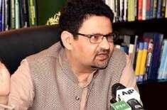 مفتاح اسماعیل نے وفاقی حکومت کے ضمنی بجٹ کو آئی ایم ایف کا بجٹ قرار ..