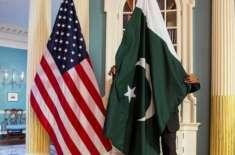 آئی ایم ایف پاکستان کے لیے بہترین آپشن ہے ،ْامریکہ